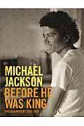 ヤング・マイケル・ジャクソン写真集 / 1974ー1984