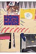 HOMEMADE MUSIC / 宅録~D.I.Y.ミュージック・ディスクガイド