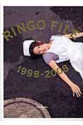 Ringo file 1998ー2008