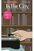 インザシティ vol.7(2013 Winter)