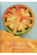 TASTY OF LIFE