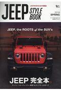 JEEP STYLE BOOK 2019 SPRING