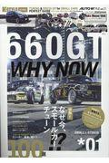 660GT *01