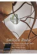 スミリャン・ラディッチ 「直角の詩」のための住宅/レッド・ストーン・ハウス / 2010ー12チリ,ビルチェス