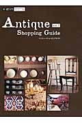 Antique shopping guide vol.2