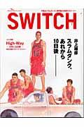 Switch 23ー2