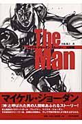The man / マイケル・ジョーダンストーリー完結編