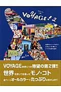 Voyage! 2