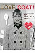 LOVE the COAT! / SUPER FASHION STYLE BOOK