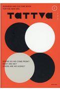 TaTTVa Vol.1(Apr.2021) / ポストコロナのビジネス&カルチャーブック
