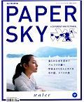 PAPER SKY 40