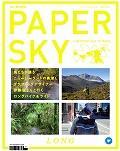 PAPER SKY 41