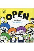 "OPEN Jug Band ""The Worthless"""