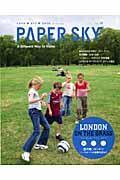 Paper sky no.19