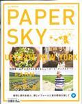 PAPER SKY 51