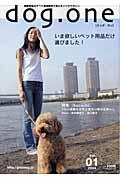 Dog.one vol.1