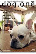 Dog one vol.2