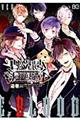 DIABOLIK LOVERS MORE,BLOODアンソロジー 逆巻編
