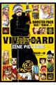 "VIVRE CARD〜ONE PIECE図鑑〜BOOSTER PACK 集結!""超新星""!!"