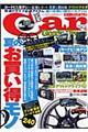 Car goods press vol.31