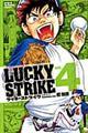 LUCKY STRIKE 4