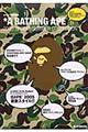 A Bathing Ape 2005 spring/summer collection