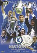 Chelsea FC OFFICIAL DVD::ヒストリー!チェルシー オフィシャルヒストリー1905-2005