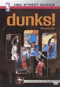 NBAストリートシリーズ/ダンク! 特別版