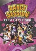 DANCE SESSION BEST STYLE MIX Vol.2 GIRLS