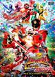 スーパー戦隊MOVIEパーティー VS&エピソードZEROスペシャル版