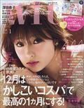 with (ウィズ) 2018年 01月号