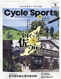 CYCLE SPORTS (サイクルスポーツ) 2021年 09月号