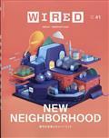 WIRED (ワイアード) Vol.41 2021年 07月号