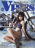 VIBES (バイブス) 2021年 08月号