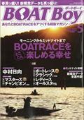 Boat Boy (ボートボーイ) 2013年 05月号