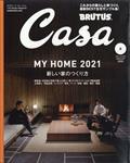 Casa BRUTUS (カーサ・ブルータス) 2021年 02月号