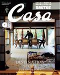 Casa BRUTUS (カーサ・ブルータス) 2013年 07月号