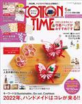 COTTON TIME (コットン タイム) 2012年 01月号
