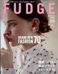 FUDGE (ファッジ) 2013年 03月号