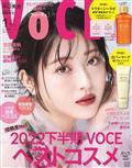 VoCE (ヴォーチェ) 2013年 01月号