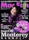 Mac Fan (マックファン) 2011年 12月号