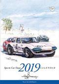 BOW。                        2019年カレンダー