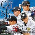 卓上 阪神タイガース 2019年カレンダー