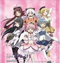 劇場版 魔法少女まどか☆マギカ[新編]叛逆の物語 2019年カレンダー