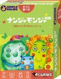 ナンジャモンジャ ミドリ   アナログゲーム (S:0040)