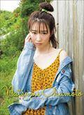 岡本夏美 2019年カレンダー