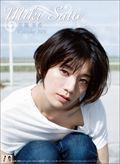 佐藤美希 2019年カレンダー
