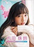 内田珠鈴 2019年カレンダー