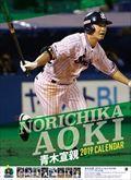 青木宣親(東京ヤクルトスワローズ) 2019年カレンダー