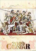 千銃士 2019年カレンダー